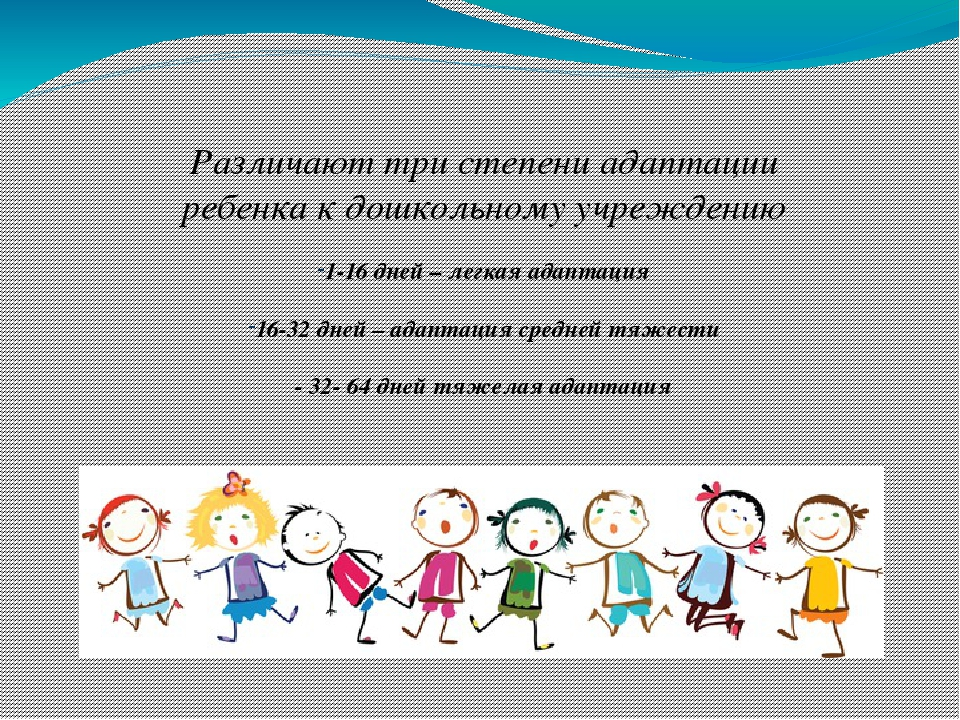 детские дома в курске фото детей