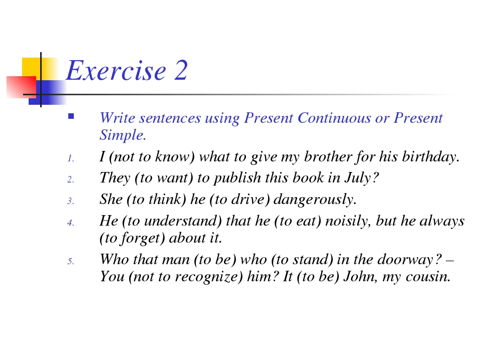 Write passive sentences in Simple Present English grammar