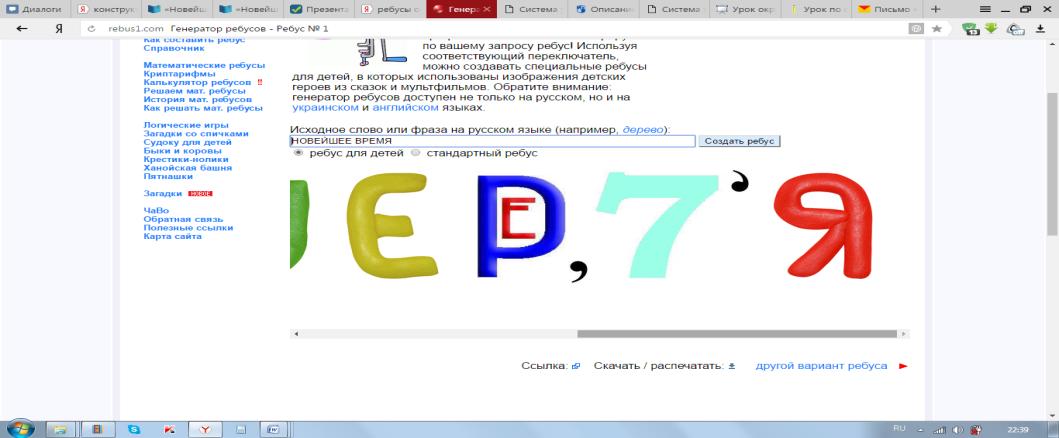 hello_html_1de56be3.png
