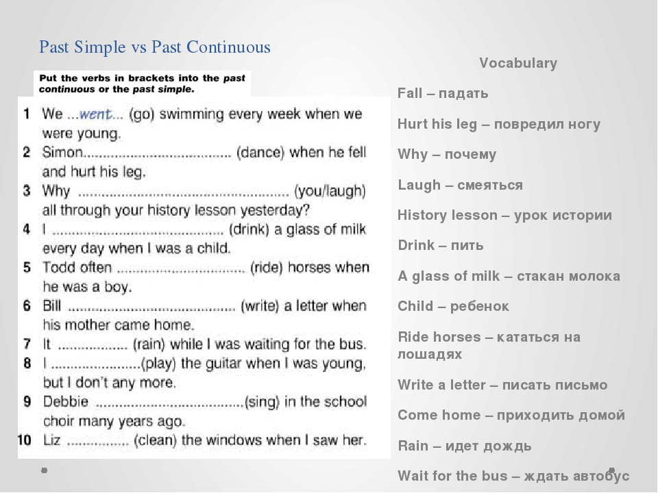 Past Simple vs Past Continuous Vocabulary Fall – падать Hurt his leg – повред...