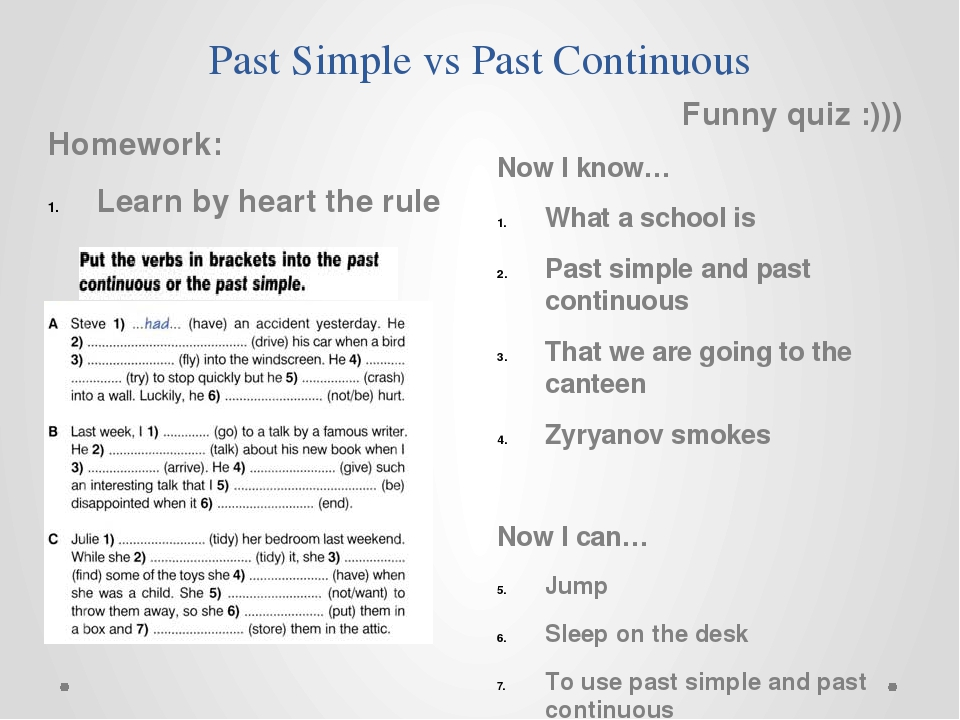 Past Simple vs Past Continuous Funny quiz :))) Now I know… What a school is P...
