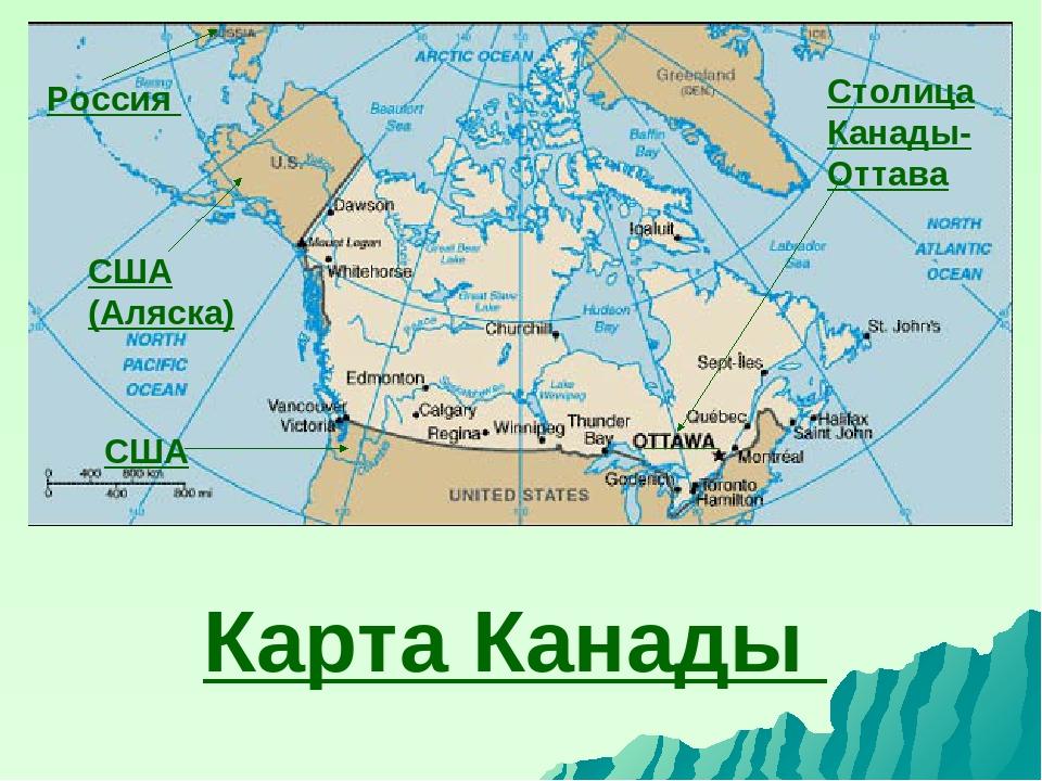 фото по географии европейская часть в сша живет человек
