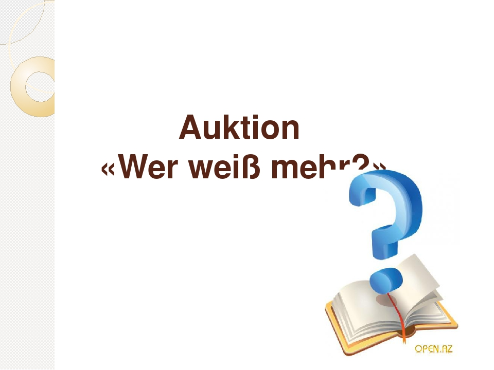 Auktion «Wer weiß mehr?»