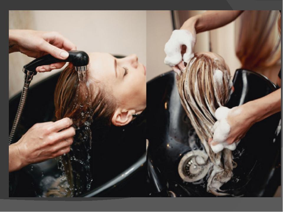 Окрашивание вымытых волос
