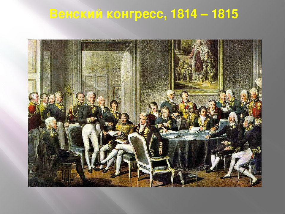 an overview of the congress of vienna Vienna (/ v i ˈ ɛ n ə / (  including hosting the congress of vienna in 1814/15  isbn 978-3-406-46789-9, provides a concise overview dassanowsky, robert ed.