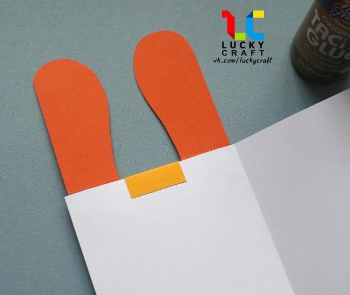 открытки с движущимися руками нашем