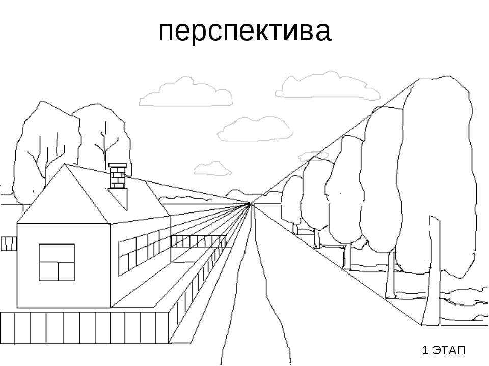 воздушной перспективе карандашом в рисунок