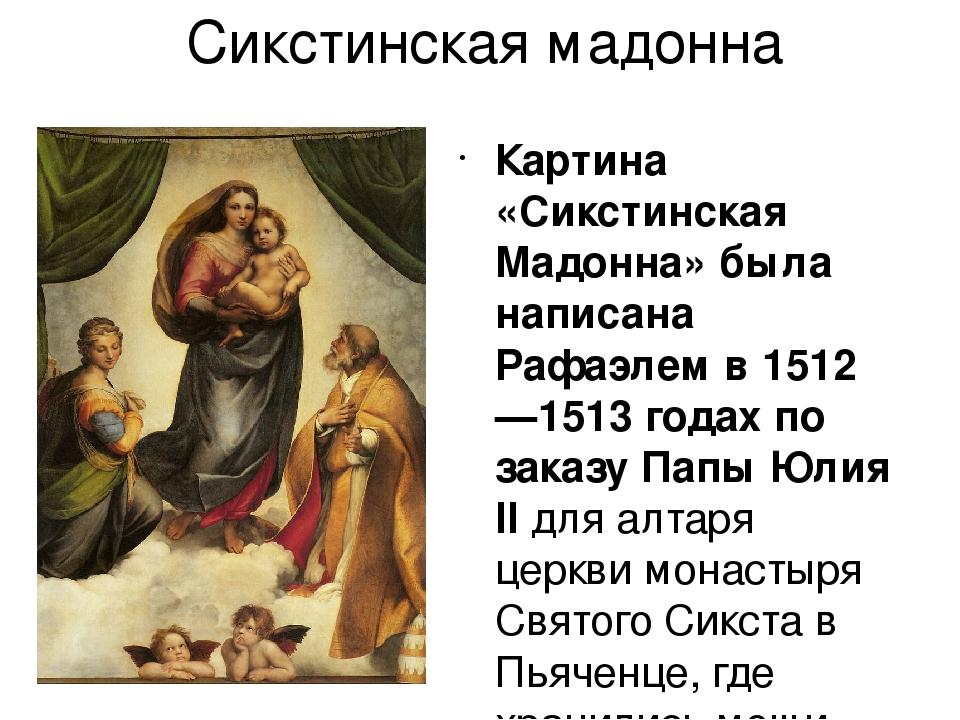 sobor-svyatogo-siksta-v-pyachentse-trepeshushiy-starik