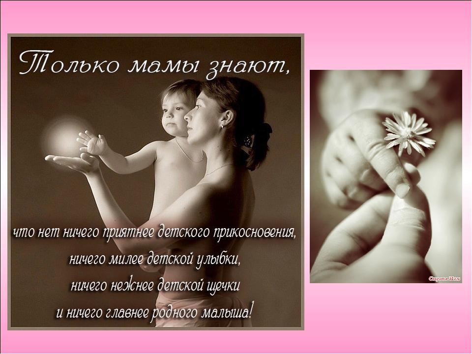 картинки мама с сыном со стихами много лет