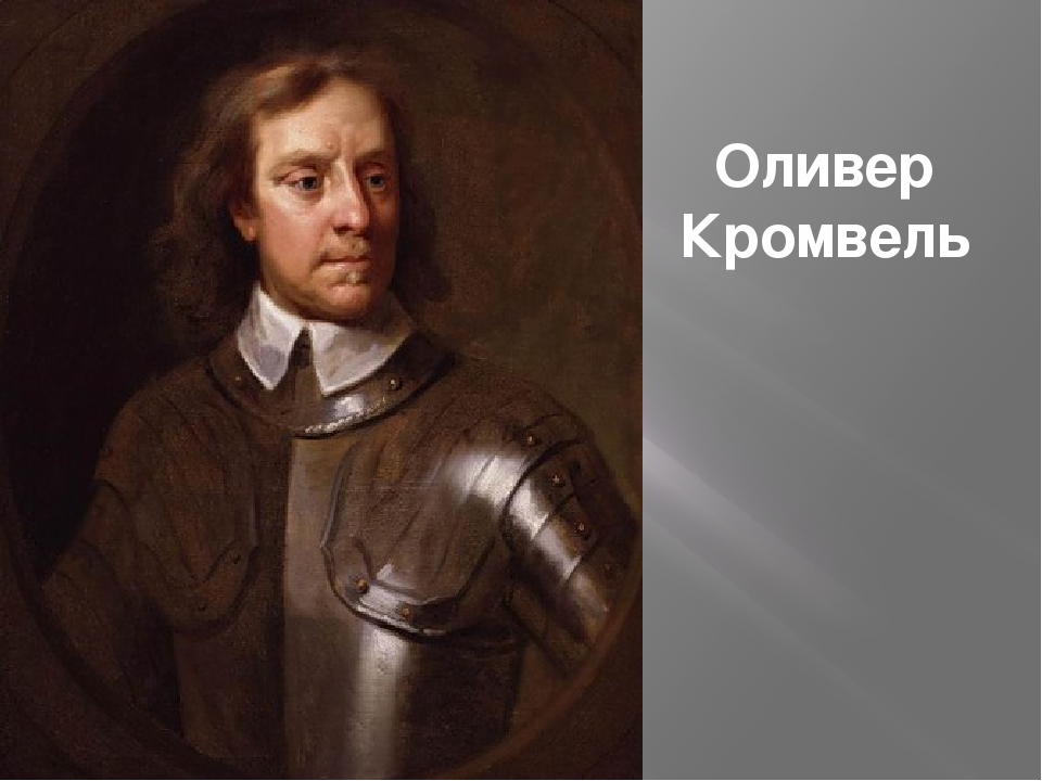 oliver cromwell thesis Thesis statement: the large armies oliver cromwell starts with an absolute monarchy with james i absolute monarchs 9-08 updatedppt [compatibility mode].