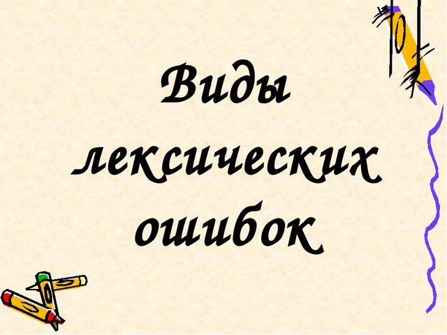 Работа По Русскому Языку И Культуре Речи Скачать Контрольная Работа По Русскому Языку И Культуре Речи Скачать