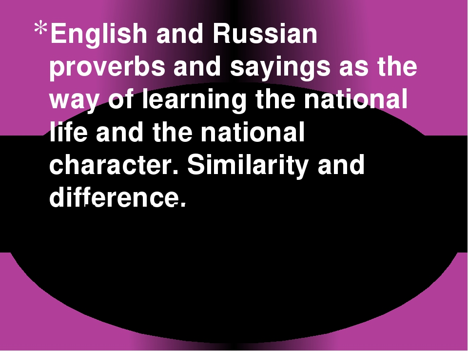 English and Russian proverbs and sayings as the way of learning the national...