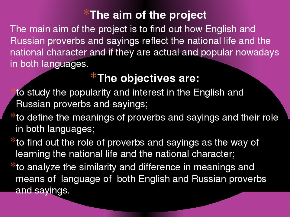 The aim of the project The main aim of the project is to find out how English...