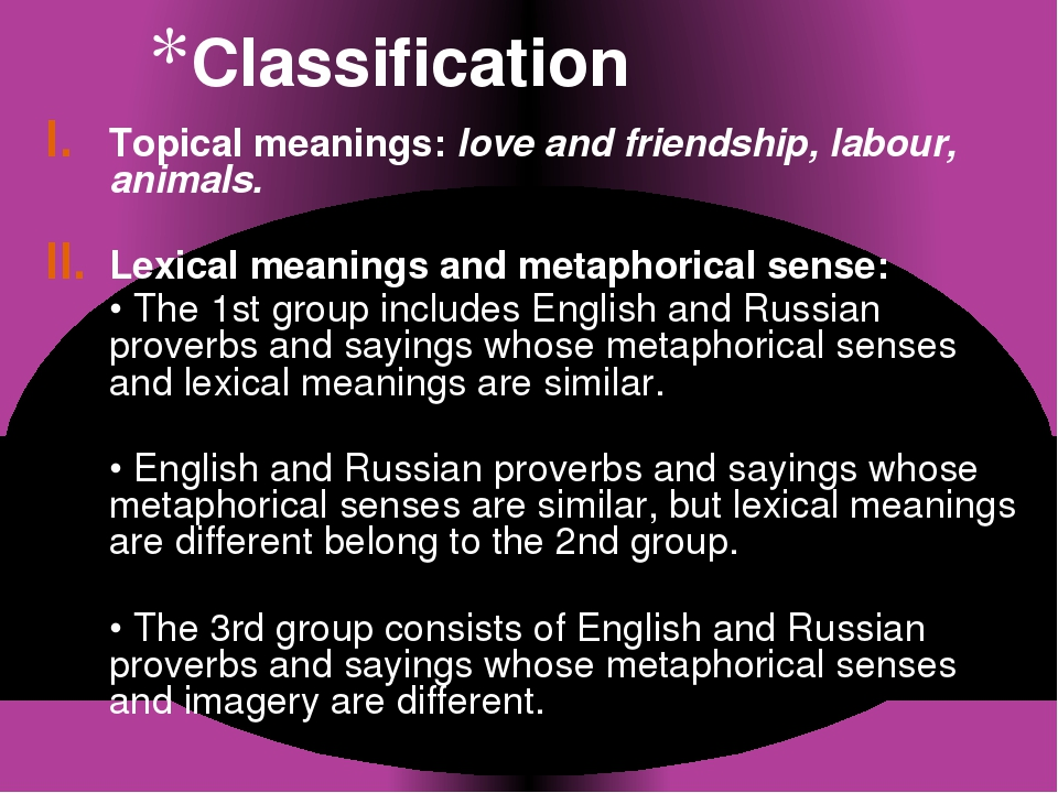 Topical meanings: love and friendship, labour, animals. Lexical meanings and...