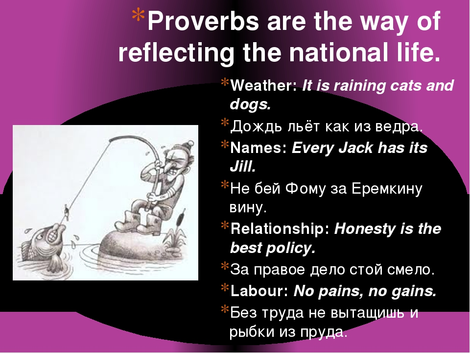 Proverbs are the way of reflecting the national life. Weather: It is raining...