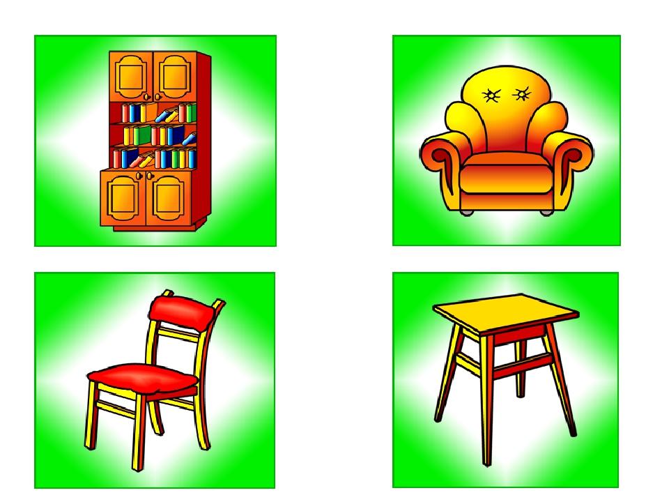 Дидактическая игра мебель в картинках, сделать