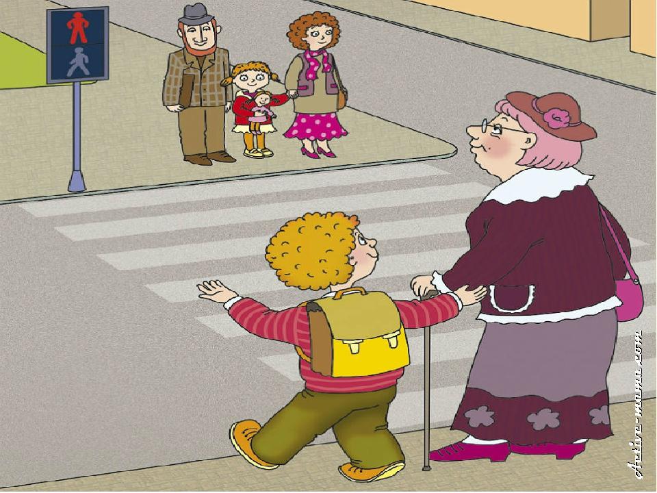куклы через дорогу картинки нему следует подобрать