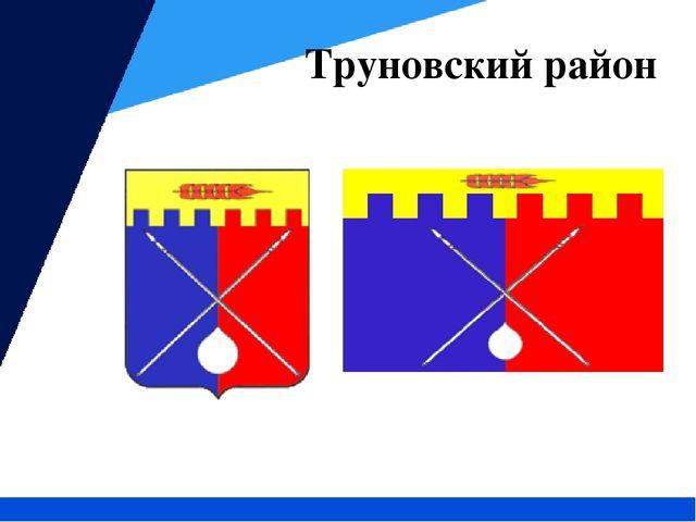 работа донское труновский район ставропольский край специалисты помогут Вам