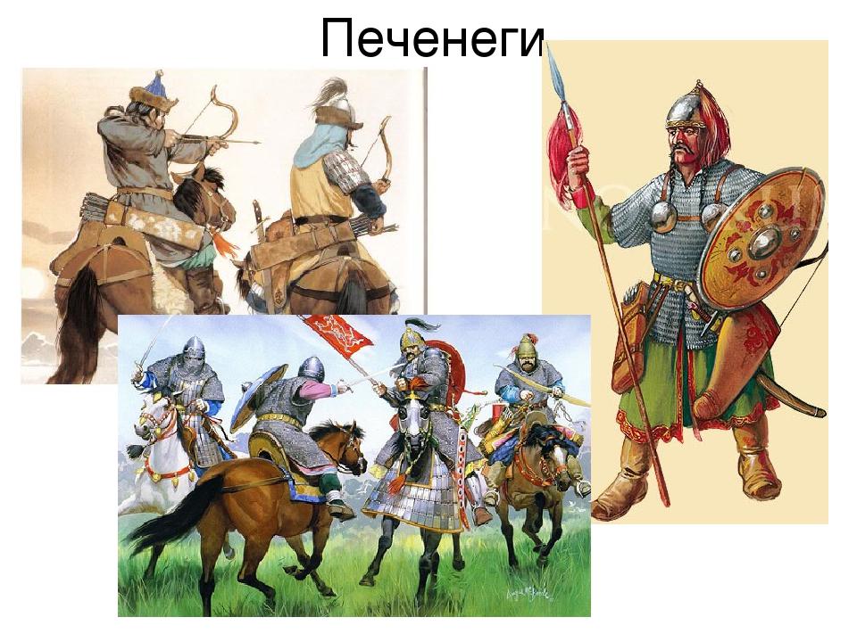 Торки, берендеи и иные кочевые народы в истории Древней Руси История