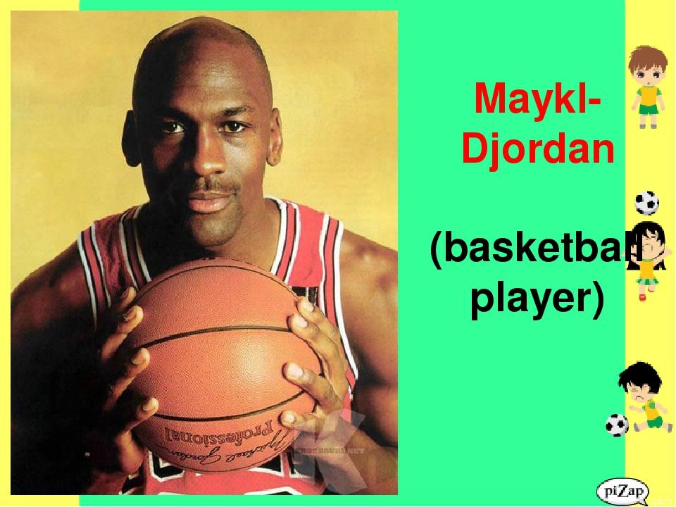 Maykl-Djordan (basketball player)