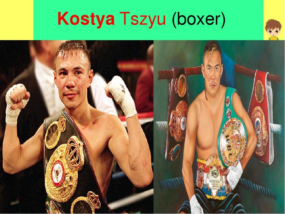 KostyaTszyu (boxer)