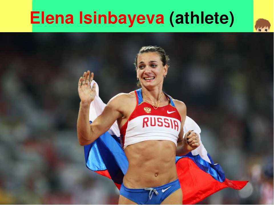 ElenaIsinbayeva (athlete)
