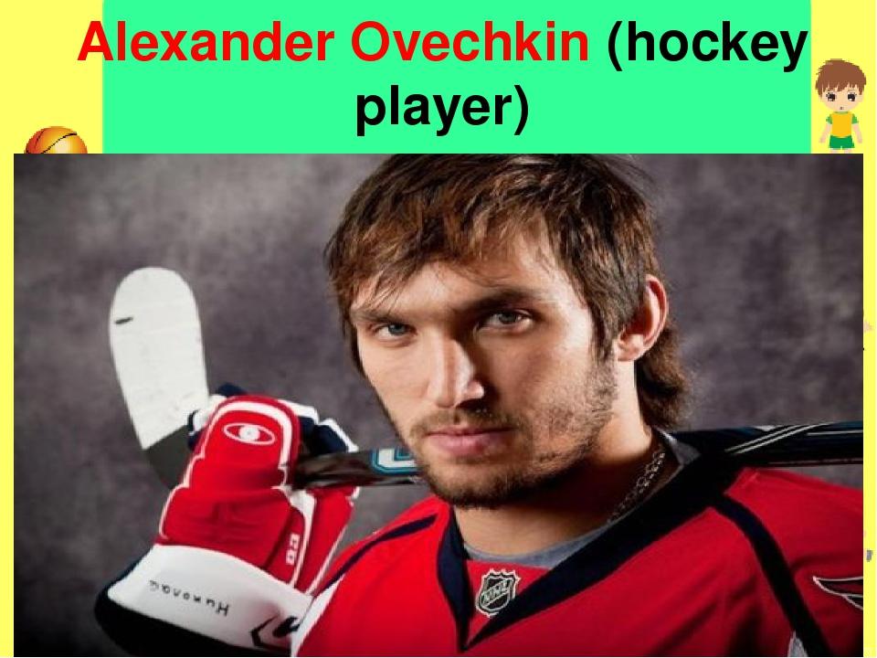 AlexanderOvechkin (hockey player)