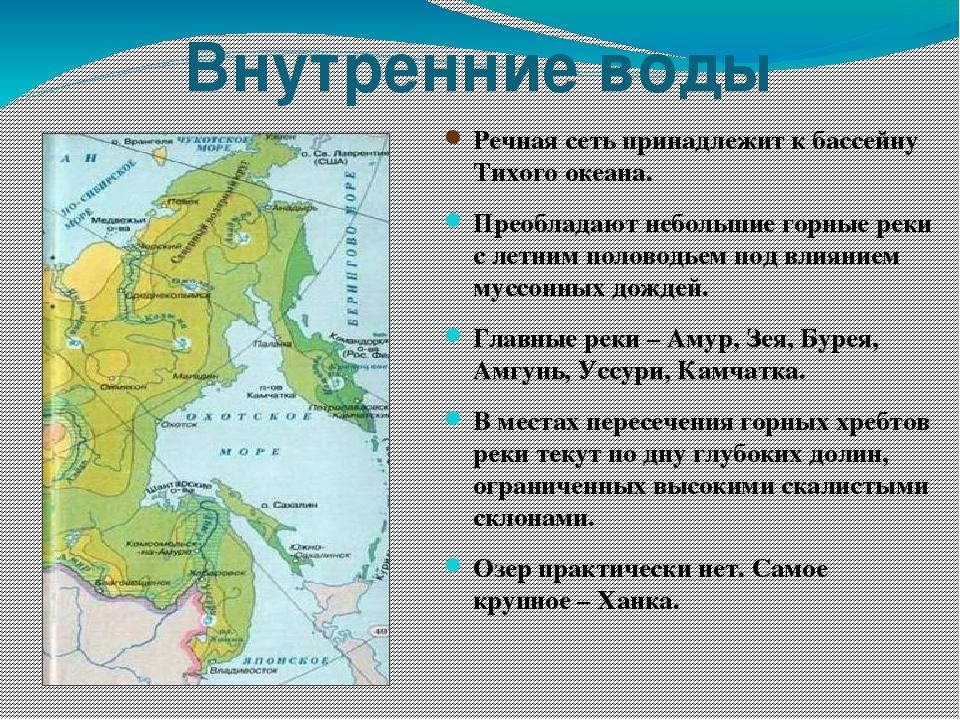картинки карты восточной сибири отрицательные комментарии, пишут