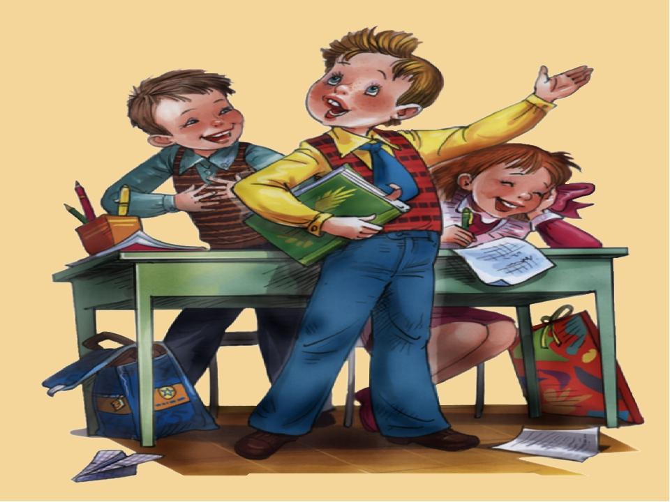 Детские школьные картинки об учениках