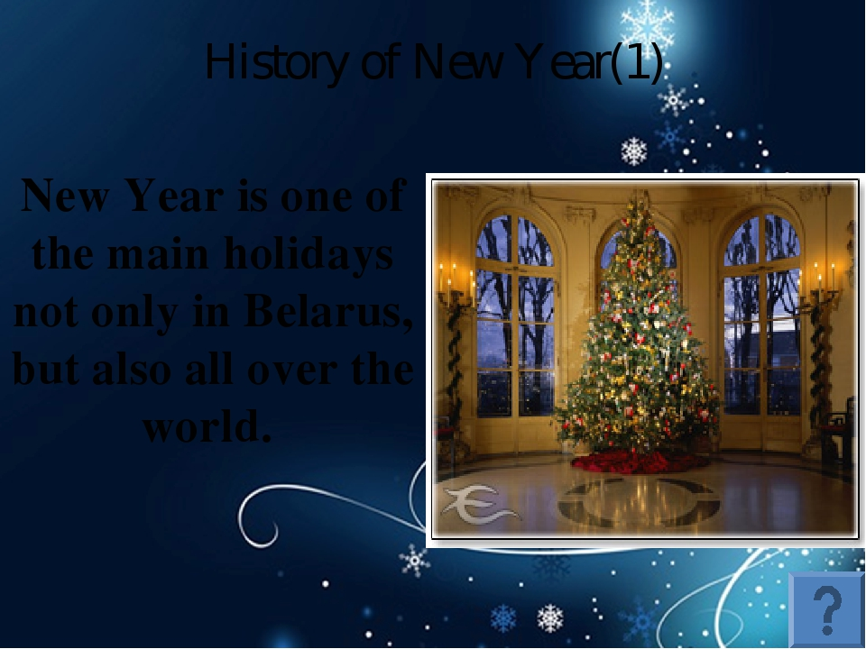 History of New Year(1) New Year is one of the main holidays not only in Bela...