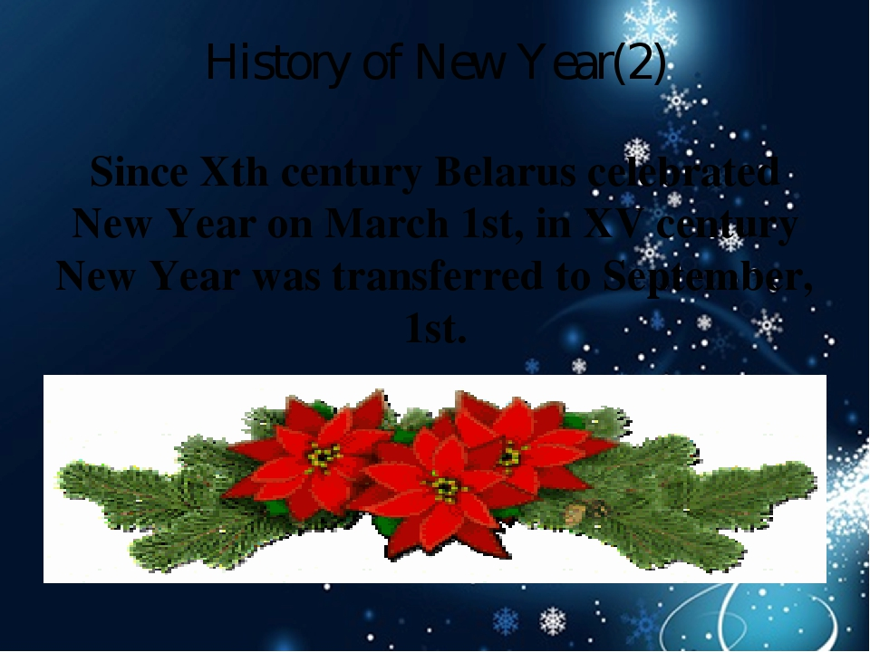 History of New Year(2) Since Xth century Belarus celebrated New Year on Marc...