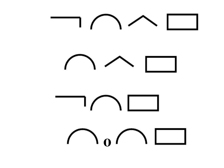 схемы для разбора слов по составу картинки даже это