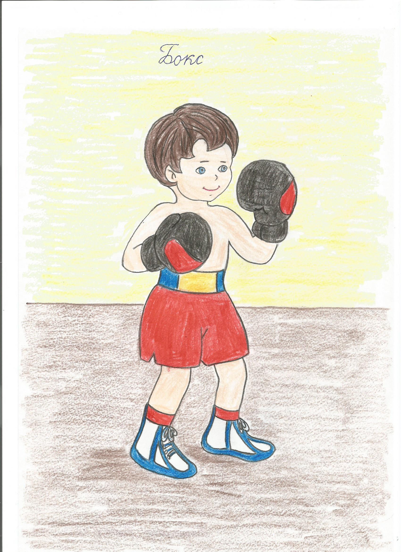 рисунок папа мама я спортивная семья