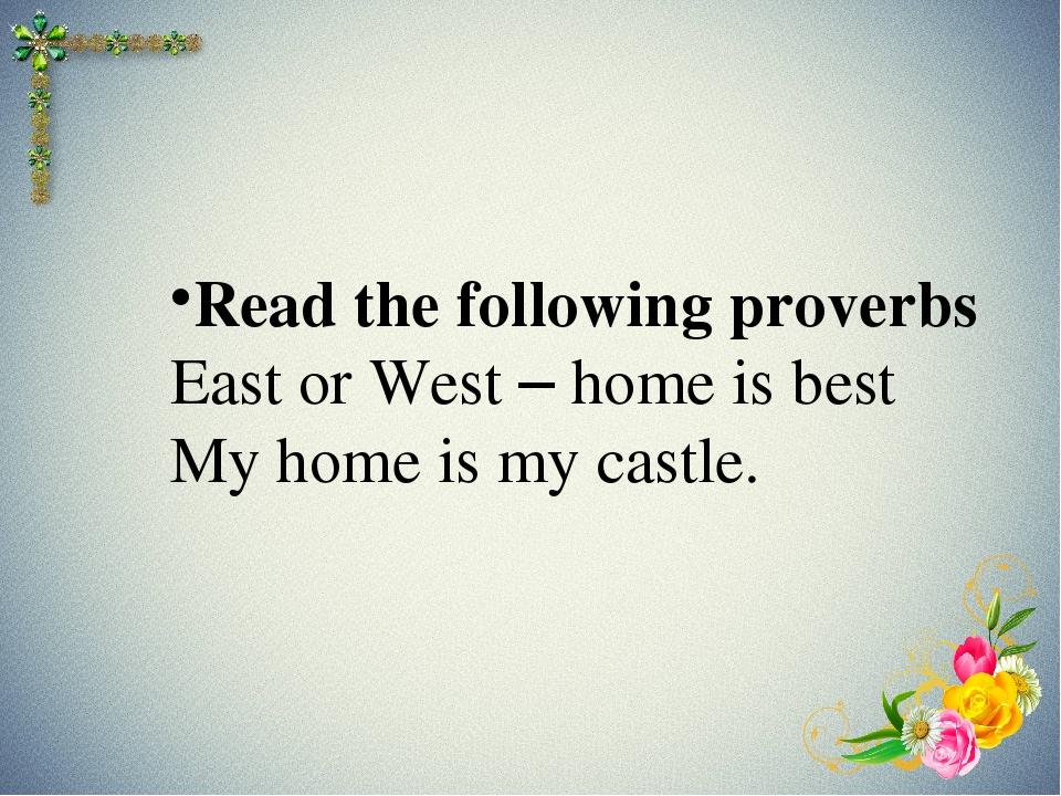 an essay on my motherland