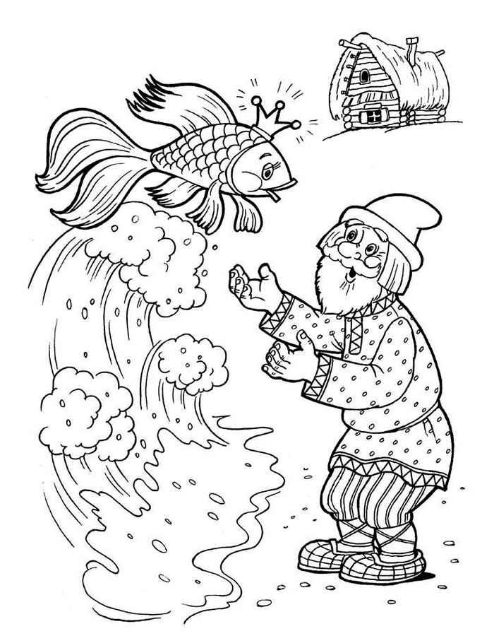 Картинка для раскраски сказки пушкина
