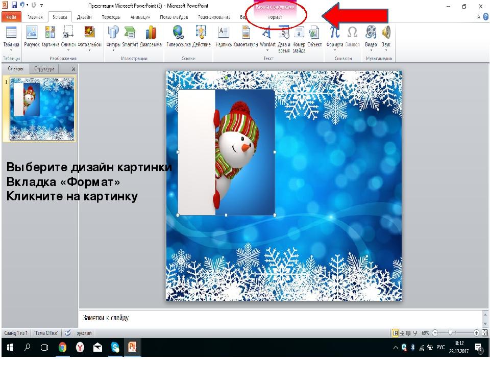 Программы создания электронных открыток, бабушке