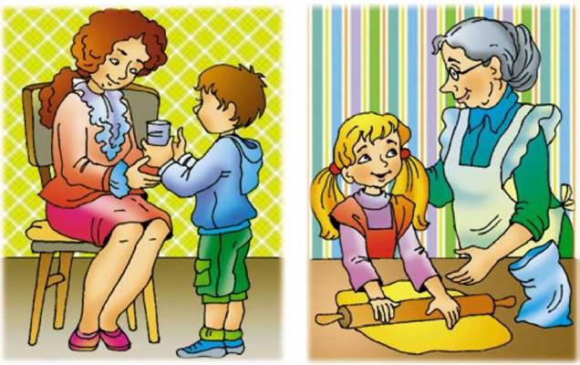 Дети помогают родителям в картинках