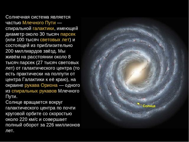 Дэвид Уилкок. Космическое Раскрытие: Прибытие новых Часовых. Интервью с Кори Гудом Img17
