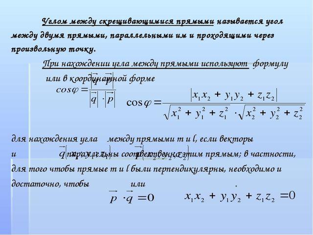 Решение задач по геометрии 11 метод координат решение задач по геометрии 6 класс