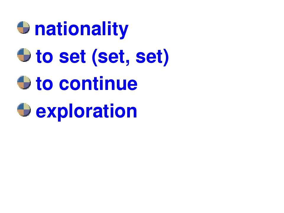 nationality to set (set, set) to continue exploration