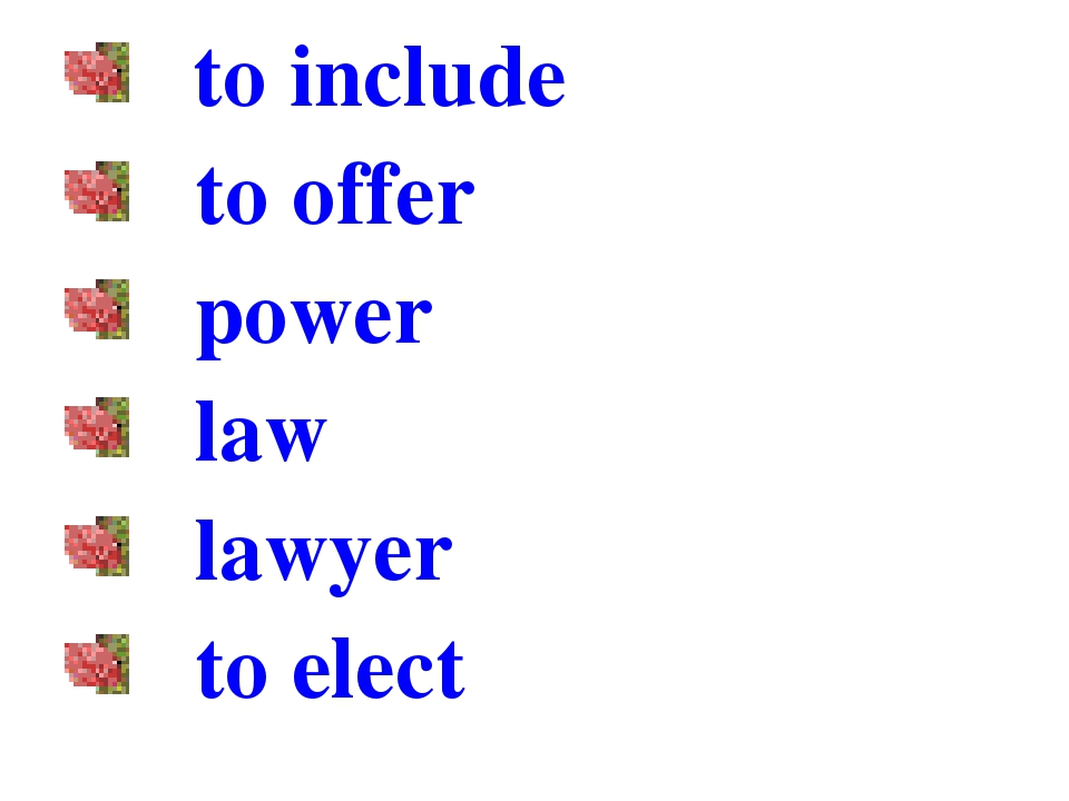 to include to offer power law lawyer to elect