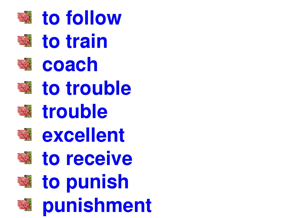 to follow to train coach to trouble trouble excellent to receive to punish p...