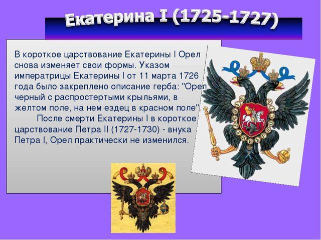Служу россии открытка справа