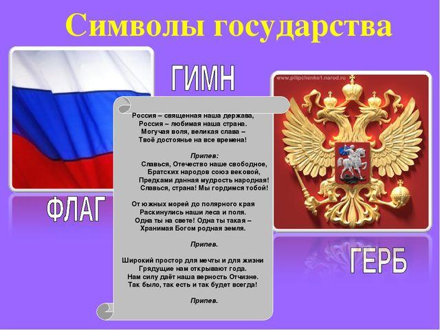 вопрос, почему военная символика россии история и современность поделиться