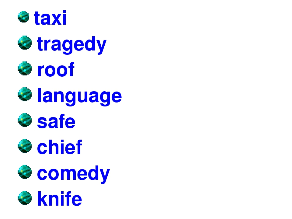 taxi tragedy roof language safe chief comedy knife