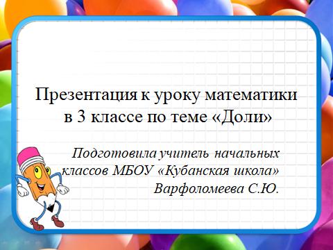 hello_html_70c52eed.png