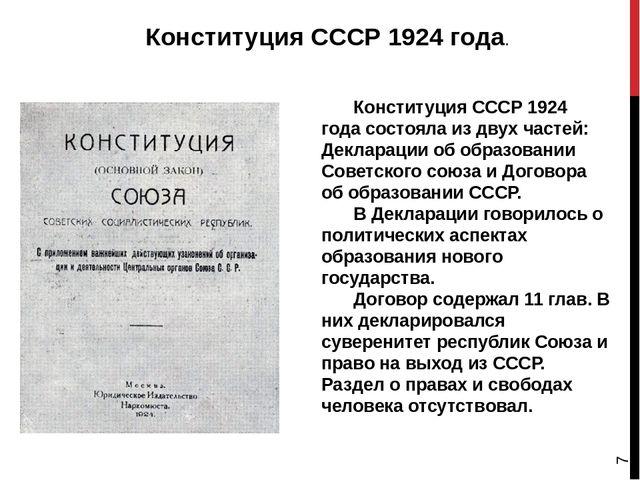 https://ds04.infourok.ru/uploads/ex/0c51/00157c98-e88f7fd8/640/img6.jpg