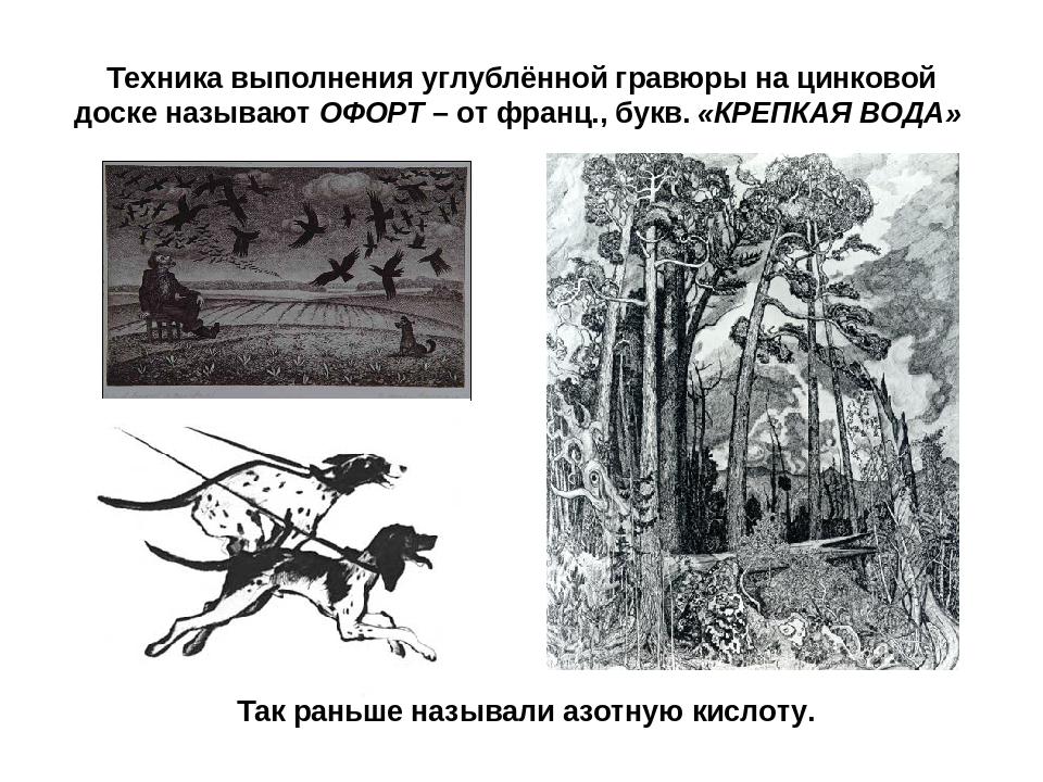 вид гравюры 5 букв сканворд престол династии