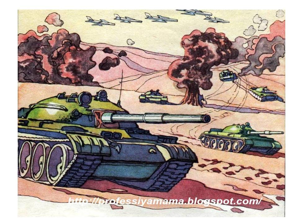 багажника рассказ танкиста твардовского в картинках выбор серьги