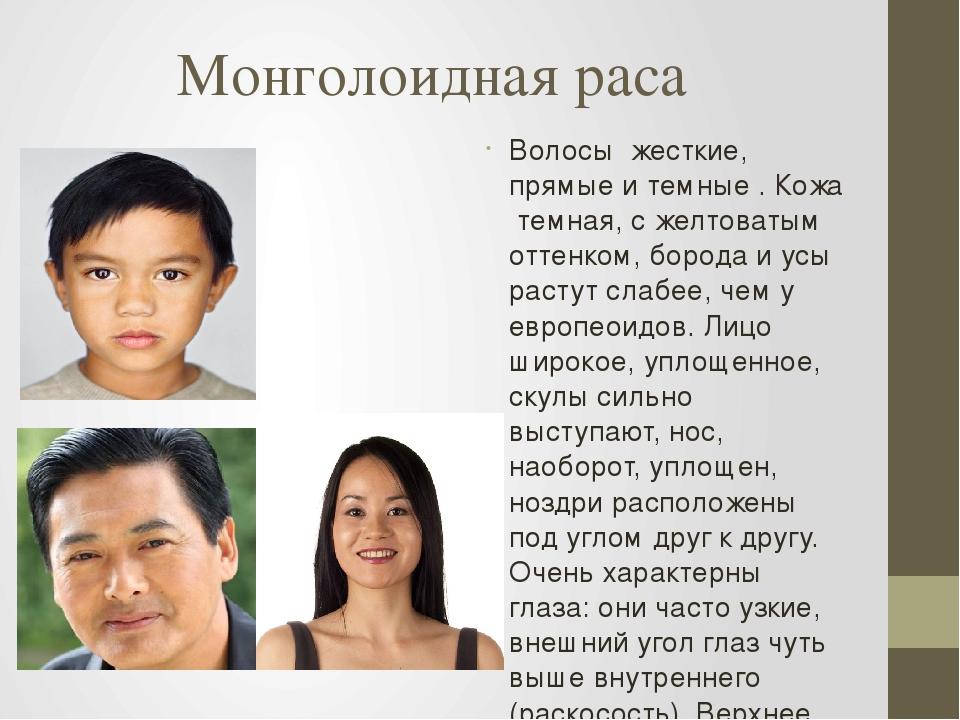 Негроидная раса похожие лица